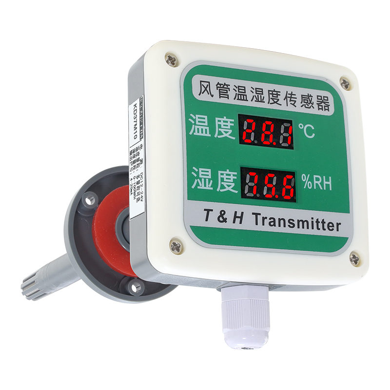[KD37M10]LED pipe temperature and humidity sensor current out