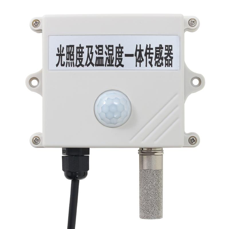 [KM21B90]SM2190B  RS485  sensors  datasheet