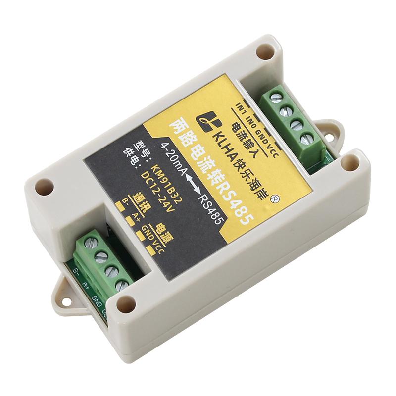 [KM91B32]电压电流转RS485转换器 状态量采集模块
