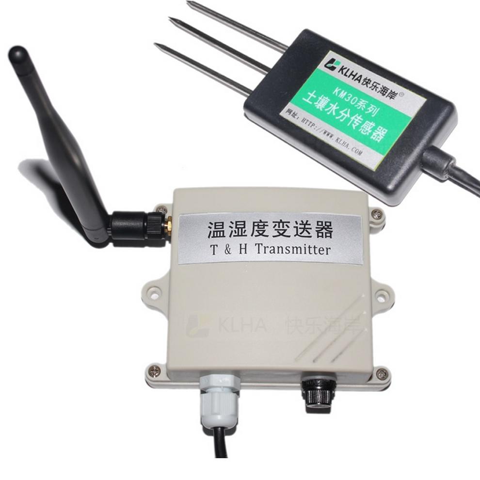 [KZ21C30]无线电 土壤水分传感器 远距离 内置电池 防水 高精度 传感器 大棚