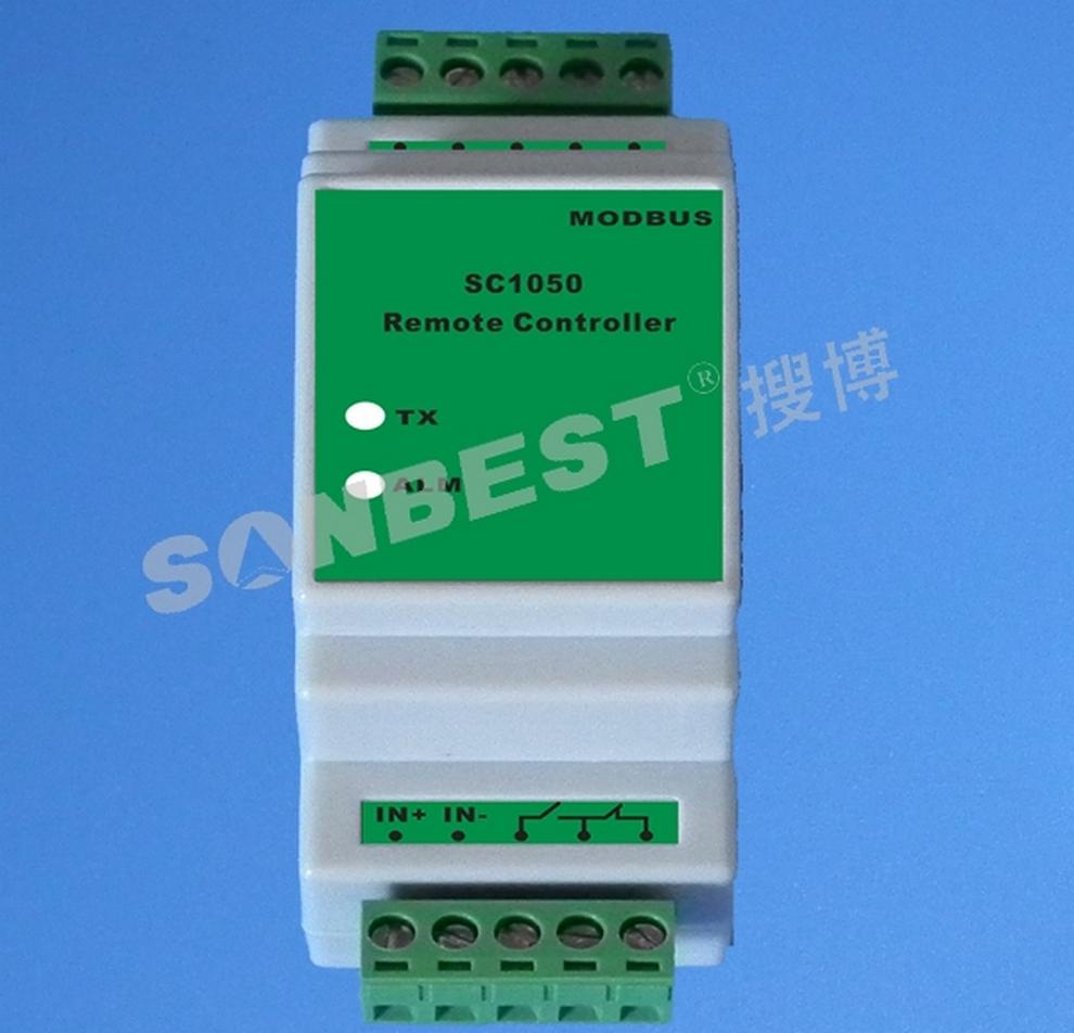 导轨式RS485远程控制器