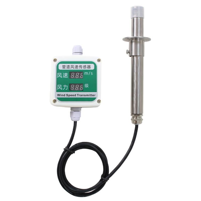 RS485显示型分体式管道风速传感器