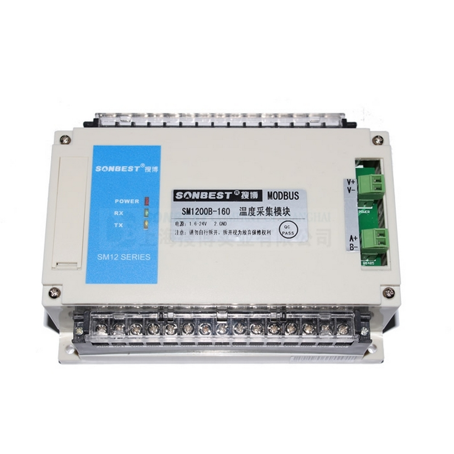 [SM1200B-160]RS485总线160点DS18B20温度采集模块