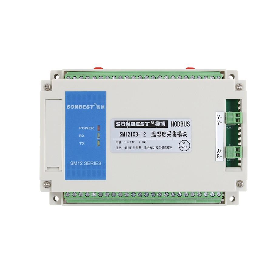 [SM1210B-12]RS485总线12通道SHT10温湿度传感器采集模