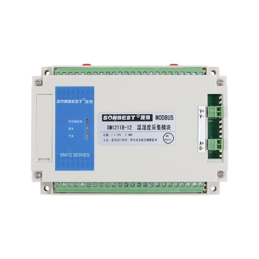 [SM1211B-12]RS485总线12通道SHT10温湿度传感器采集模