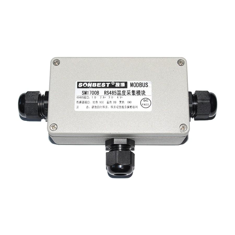 [SM1700B]RS485智能温度数据采集模块