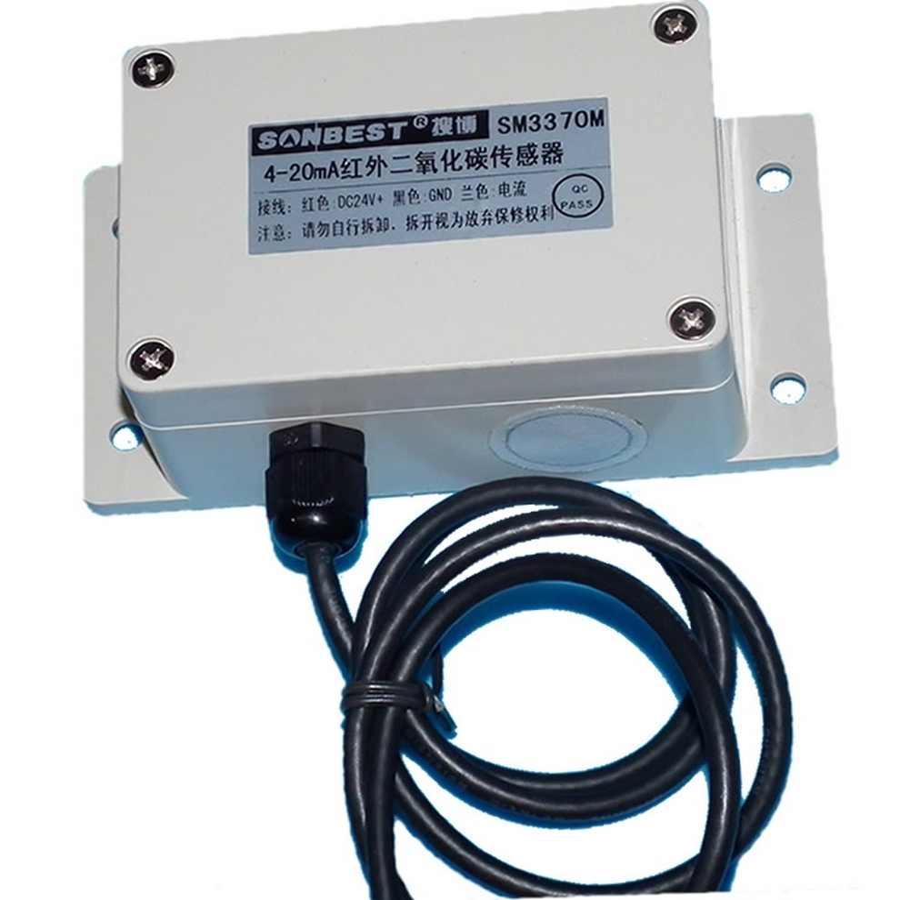 [SM3370M]4-20mA高精度防护型红外二氧化碳传感器变送器