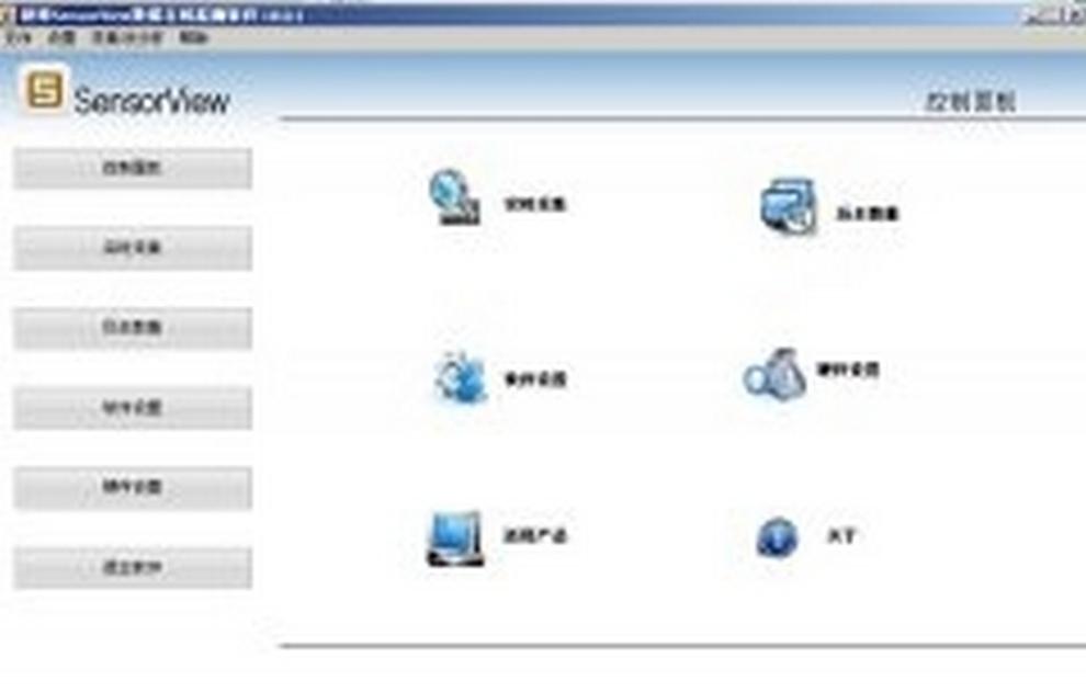 SensorView数据在线监测软件
