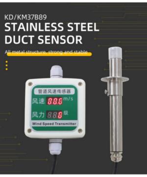 RS485 display type split pipe wind speed sensor