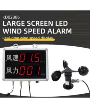 Large screen LED wind speed alarm