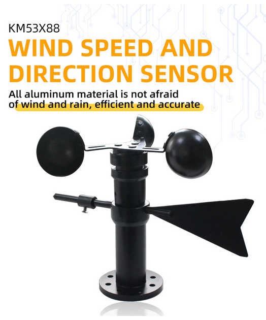 4-20MA  Aluminum Integrated Sensor for wind speed and directi
