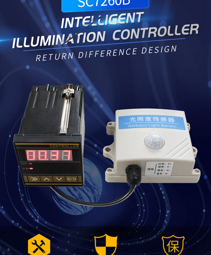 [SC7260B]RS485 interface with communication function illumina