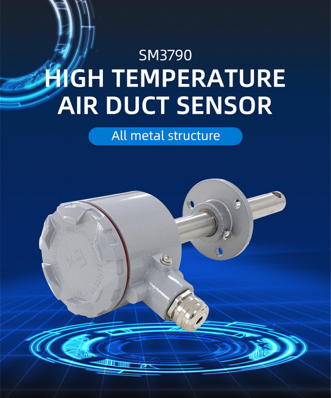 [SM3790]High temperature pipe wind speed sensor teaching vide