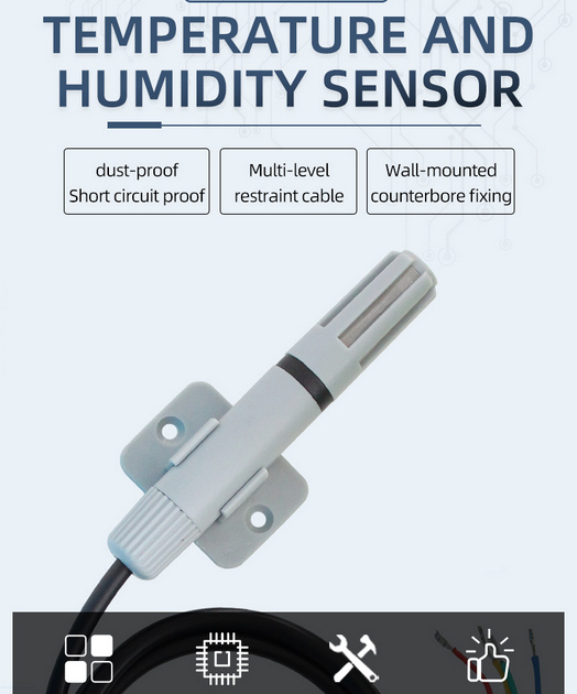 [SM7320B]RS485 bus type bracket type temperature and humidity