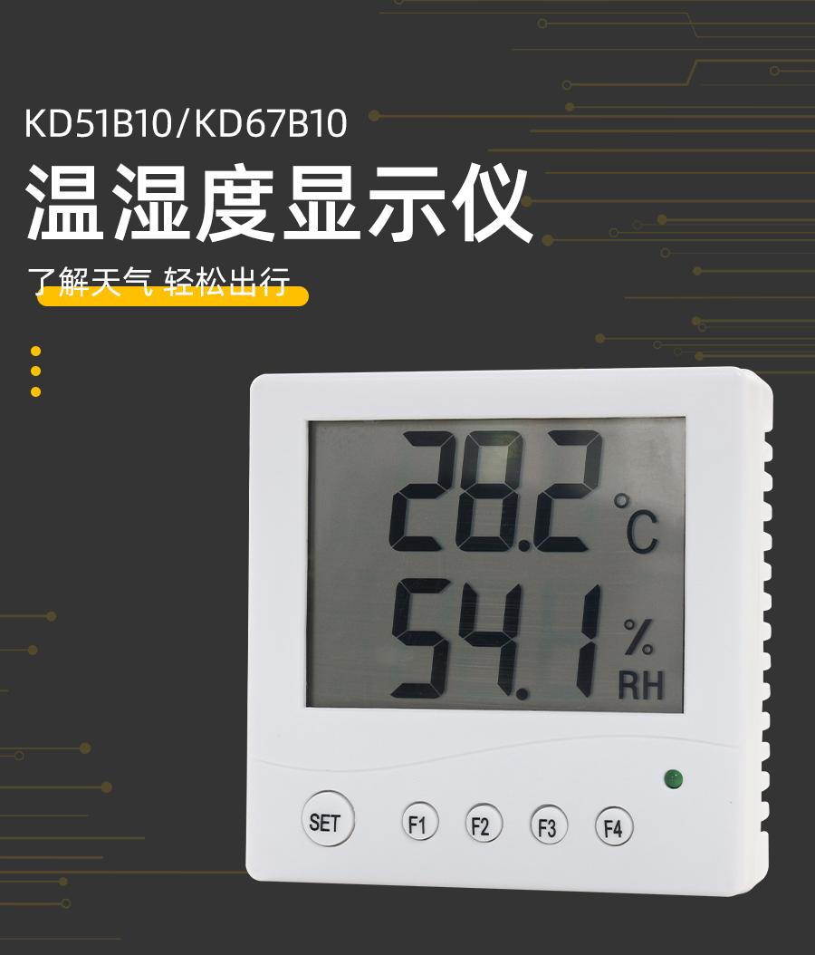 KD51B10