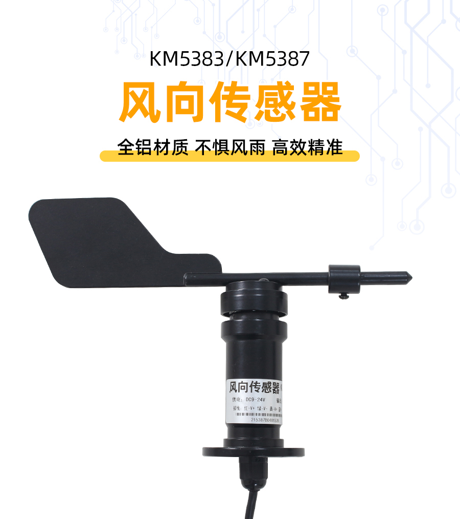 KM53B87