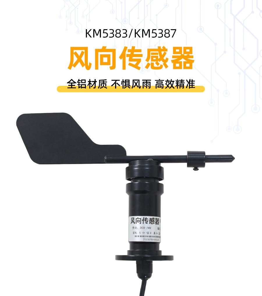 KM53V83