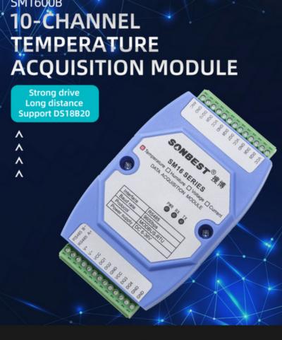 RS485总线160点DS18B20温度采集模块 产品样本