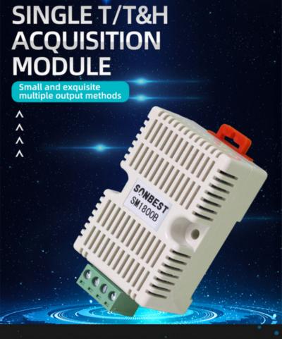 RS485接口导轨式温湿度传感器 产品样本