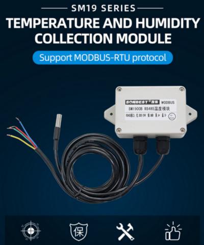4-20mA电流型防护式温度传感器 产品样本