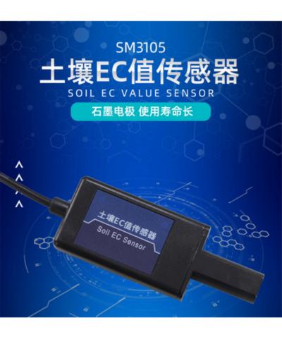 RS485接口土壤养分传感器电导率传感器Samplebook