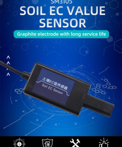 土壤电导率传感器Samplebook
