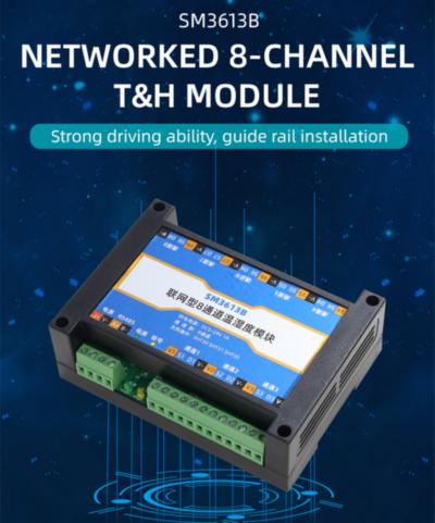 R485 4通道温湿度变送器 产品样本