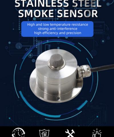 工业级不锈钢烟雾传感器 产品样本