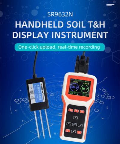 NB-IOT联网型手持式土壤水分记录仪 产品样本