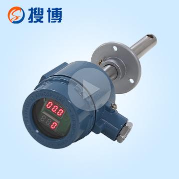 High temperature pipe LED wind speed sensor video