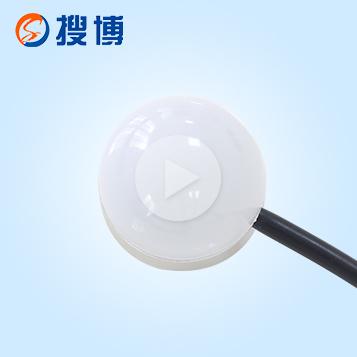 Magnetic illuminance sensing current output teaching video